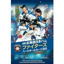 BBM 2020 北海道日本ハムファイターズ ベースボールカード[ボックス]
