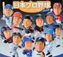 日本野球機構&全12球団公認フィギアが登場!2007 日本プロ野球 トレーディングフィギア 第一弾