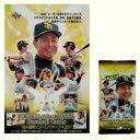 球団別カード2007年第10弾!プロ野球 2007 福岡ソフトバンクホークス トレーディングカード