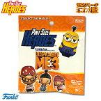 ピントサイズ・ヒーローズ(1パック) 怪盗グルーのミニオン大脱走 シリーズ1Pint Size Heroes - Despicable Me 3: Series 1