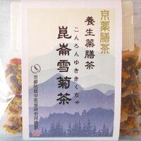 崑崙雪菊茶[こんろんゆきぎくちゃ]【売れ筋】【当店オススメ】薬膳茶漢方