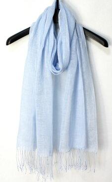 送料無料 フランスの天然リネン亜麻100%♪UVカット大判ストール スカーフ ショール マフラー♪薄ブルー10P01Oct16