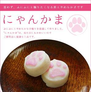 ぷにぷにとやわらかな食感を意識して作りました猫の肉球型かまぼこ【にゃんかま】