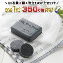 【2個セット】【大感謝価格 】ノアノアリュクス AHA ピールキューブ 100g noanoa Luxe