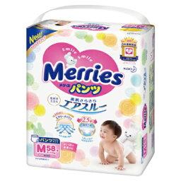 メリーズパンツ M(58枚) 花王