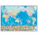 デビカ いろいろ書ける!消せる!世界地図