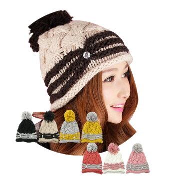 ボンボン付き ニットキャップ ビーズ飾 帽子 ケーブル編み ニット帽 ニットボンボン ビジュー ワッチキャップ ビーニー レディース(女性用) 婦人帽子 秋 冬 KNIT CAP 4064