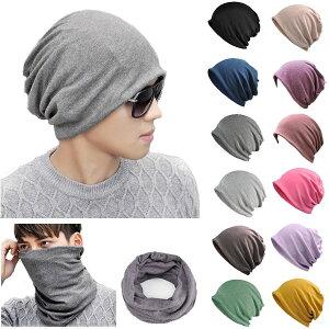 スクリューキャップ 帽子 ネックウォーマー ニット帽 コットン ニットキャップ 綿 ワッチキャップ フェイスマスク ヘアバンド 医療用 ビーニー メンズ レディース KNIT CAP 4210