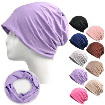 薄手 スクリューキャップ ネックウォーマー 帽子 ニット帽 サマーニット ニットキャップ モダール綿 ワッチキャップ フェイスマスク ヘアバンド 医療用 メンズ レディース KNIT CAP 4212