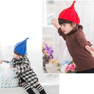 ニット帽とんがり帽子SM無地ニットキャップ親子ペアメンズレディース子ども用キッズ帽子秋冬CAP4901