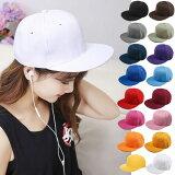 キャップ無地ベースボールキャップ帽子野球帽スナップバック大きいサイズ帽子メンズレディースCAP5001