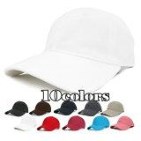帽子キャップ野球帽ベースボールキャップ無地シンプルコットンキャップメンズレディースアウトドアCAP520