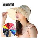つば広 サンバイザー 折りたたみ 帽子 S M レディースハット キッズハット UVハット ハット 撥水加工 UVカット 紫外線カット 日よけ帽子 婦人帽 子ども帽子 SUNVISOR HAT 5503