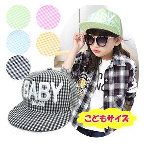 子ども用 キャップ 野球帽 チェック柄 ロゴ 英字 パステルカラー 格子柄 ブロック キッズ CAP 5700