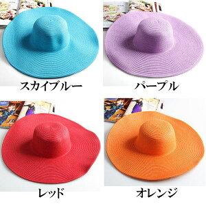 つば広麦わら帽子レディースハット帽子ストローハット折りたたみ大きいサイズツバ広UVカット紫外線帽子日よけ帽子夏STRAWHAT6500