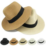 つば広中折れ麦わら帽子ストローハットリボン付帽子中折れハットツバ広UVカット日よけメンズレディース春夏STRAWHAT6516