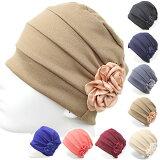 花飾りレディースキャップ医療用帽子帽子ルームキャップヘアキャップ医療帽脱毛、薄毛、抗がん剤治療CAP1004