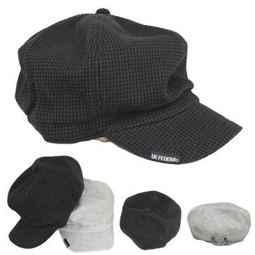 大きいサイズ キャスケット ワッフル生地 帽子 コットン キャスケット帽 無地 キャップ ハンチング 綿 メンズ レディース CAP 1308