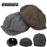 ヘリンボーンキャスケット厚手帽子大きいサイズキャスケット帽キャップハンチングMLXLメンズレディースCAP1315