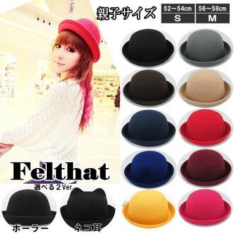 帽帽覺得帽子固體禮帽圓頂硬禮帽帽子女士女士帽灰色海軍褐色米色波爾多紅黑色 bousi 帽子帽-322