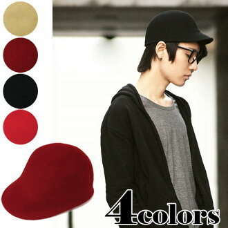 女士 (女士) 帽子女士帽覺得帽子固體禮帽圓頂硬禮帽帽簡單女士女士女士帽米色黑色黑紅色紅色 bousi 帽子帽 328 05P12Oct14