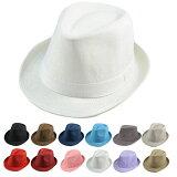 麻キッズハット帽子中折れハットヘンプハット無地ハット中折れ帽子ストローハットメンズレディース子ども帽子HAT351