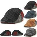 パッチワーク風 厚手 ハンチング 帽子 ニットハンチング ミックスカラー キャップ ハンチング帽 コットン ハンチングキャップ メンズ レディース 秋 冬 HUNTING CAP 7100