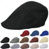 亜麻風ハンチングキャスケット帽子無地キャップハンチング帽メッシュサマーキャップキャスケット帽麦わら帽子メンズレディース春夏HUNTINGCAP7109