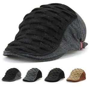 ケーブルニット ハンチング 帽子 厚手 ニットハンチング 切り替え パッチワーク風 キャップ ハンチング帽 ハンチングキャップ メンズ レディース 秋 冬 HUNTING CAP 7117