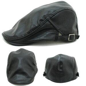 無地 合皮 PU ハンチング 帽子 レザーキャップ フェイクレザー ハンチング帽 キャスケット メンズ(男性用) レディース(女性用) HUNTING CAP 7122