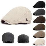 帽子コットンハンチングシンプルハンチングキャップ無地綿ハンチング帽キャスケットメンズ(男性用)レディース(女性用)HUNTINGCAP7129