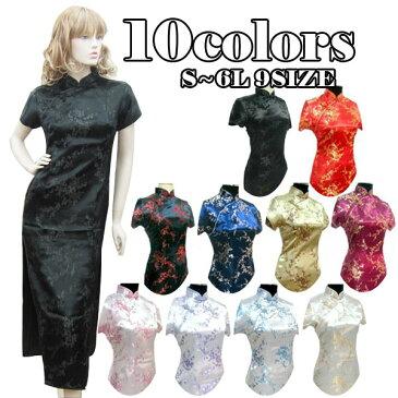 fea4cb10c0568 チャイナドレス ロング パーティードレス チャイナ ドレス ロングドレス チャイナ服 大きいサイズ 半袖 梅柄