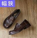 【幅狭特注】コインローファー メンズ 通勤 学生靴 紳士靴 日本製 A6408 特注代700円(税別)でオーダーメイドのような履き心地に ※クーポン対象外