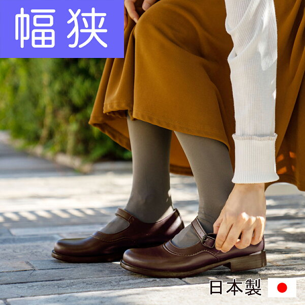幅狭特注 フラットシューズストラップシューズパンプスローヒール発表会通勤通学入学式冠婚葬祭婦人靴レディース日本製A6594ベル