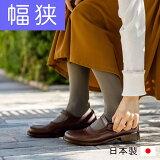 【幅狭特注】ストラップシューズ大人気おでこ靴のローヒール版★A6594ベルオリジナル【CSF】
