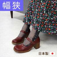 【幅狭特注】おでこ丸トゥストラップやさしい靴工房BelleandSofaオリジナル★A0594Y