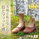 【タイムセール12/10(火)★20%OFFセール】コンフォ...