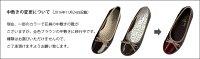 やわらかバレエシューズ【エナメル・ハラコレオパード】小さなリボンが大人可愛いデザイン日本製★A0642