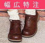 【幅広特注】おでこウイングチップ★0351 やさしい靴工房 Belle and Sofa オリジナル