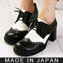 おでこヒールウイングチップやわらか素材で靴擦れゼロマニッシュ カジュアル ナチュラル オックスフォードおじガールおじ靴 外反母趾・幅広の方も安心 おでこ靴 ★A0591ベルオリジナル