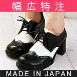 【幅広特注】おでこヒールウイングチップやさしい靴工房BelleandSofaオリジナル★A0591冷えとり、外反母趾、幅広甲高の方に最適!ゆったりオーダーメイド靴がたった700円プラスで