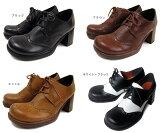 【幅狭特注】おでこヒールウイングチップ★A0591やさしい靴工房BelleandSofaオリジナル