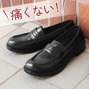 【【【 超ソフト 】】】 靴ずれから解放!やわらかさ自慢★日本の職人技★感謝の声続々~ネット...