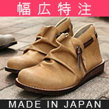 Moisture 冷えと soft rumpled friendly casual shoes Studio Belle and Sofa original ★ 1244 out suitable for Valgus, wide shrill! In the spacious bespoke shoes are only 700 yen!