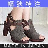 【幅狭特注】ヒールブーツサンダル★S4480やさしい靴工房BelleandSofaオリジナル【AF】