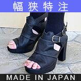 【幅狭特注】アンティークヒールブーツサンダル★S4580やさしい靴工房BelleandSofaオリジナル【AF】