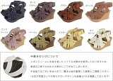 【幅広特注】メッシュウエッジ厚底サンダルやさしい靴工房BelleandSofaオリジナル★S1287外反母趾、幅広甲高の方に最適!ゆったりオーダーメイド靴がたった700円プラスで【CSF】【TCSF】