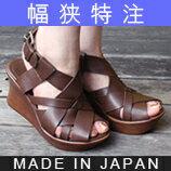 メッシュウ edge Sandals ★ 1287-friendly Shoe Studio Belle and Sofa original fs3gm