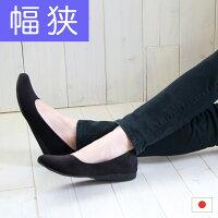 【幅狭特注】スエードバレエシューズ★A0646やさしい靴工房BelleandSofaオリジナル