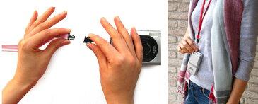 ネックストラップ スマホ スマートフォン 携帯電話 カメラ IDカード 社員証 名刺 景品 粗品 日本製 ANECK 【ネコポス可能】